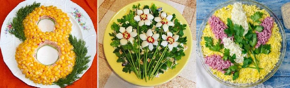 блюда на 8 марта, завтрак на 8 марта, завтрак для любимой, рецепты на 8 марта, праздничные блюда на 8 марта
