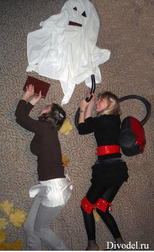 игры на Хеллоуин: фотосессия