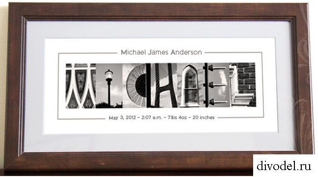 буквы из архитектурных элементов, слова из элементов, буквы из фотографий, имя в подарок, слово в декоре