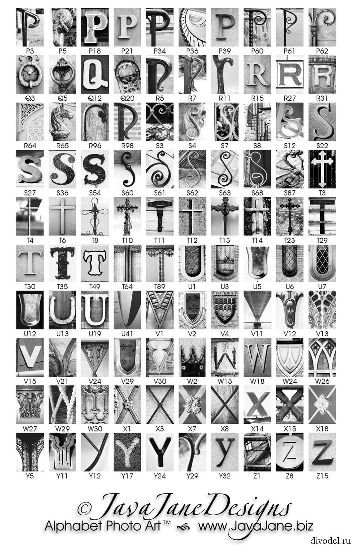 буквы из архитектурных элементов, слова из элементов, буквы из фотографий, имя в подарок, алфавит в архитектуре, слово в декоре