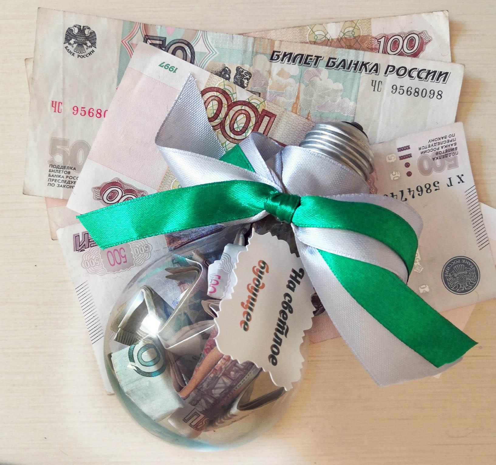 как подарить деньги на свадьбе, как дарить деньги молодоженам, подарок деньгами на свадьбе, как подарить деньги оригинально на свадьбе