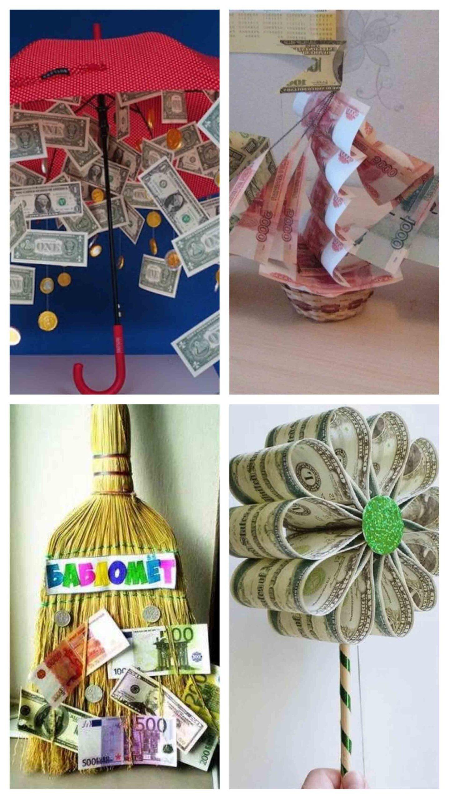 как подарить деньги на свадьбе, как дарить деньги молодоженам, подарок деньгами на свадьбе, как подарить деньги оригинально на свадьбе, идеи как дарить деньги на свадьбе