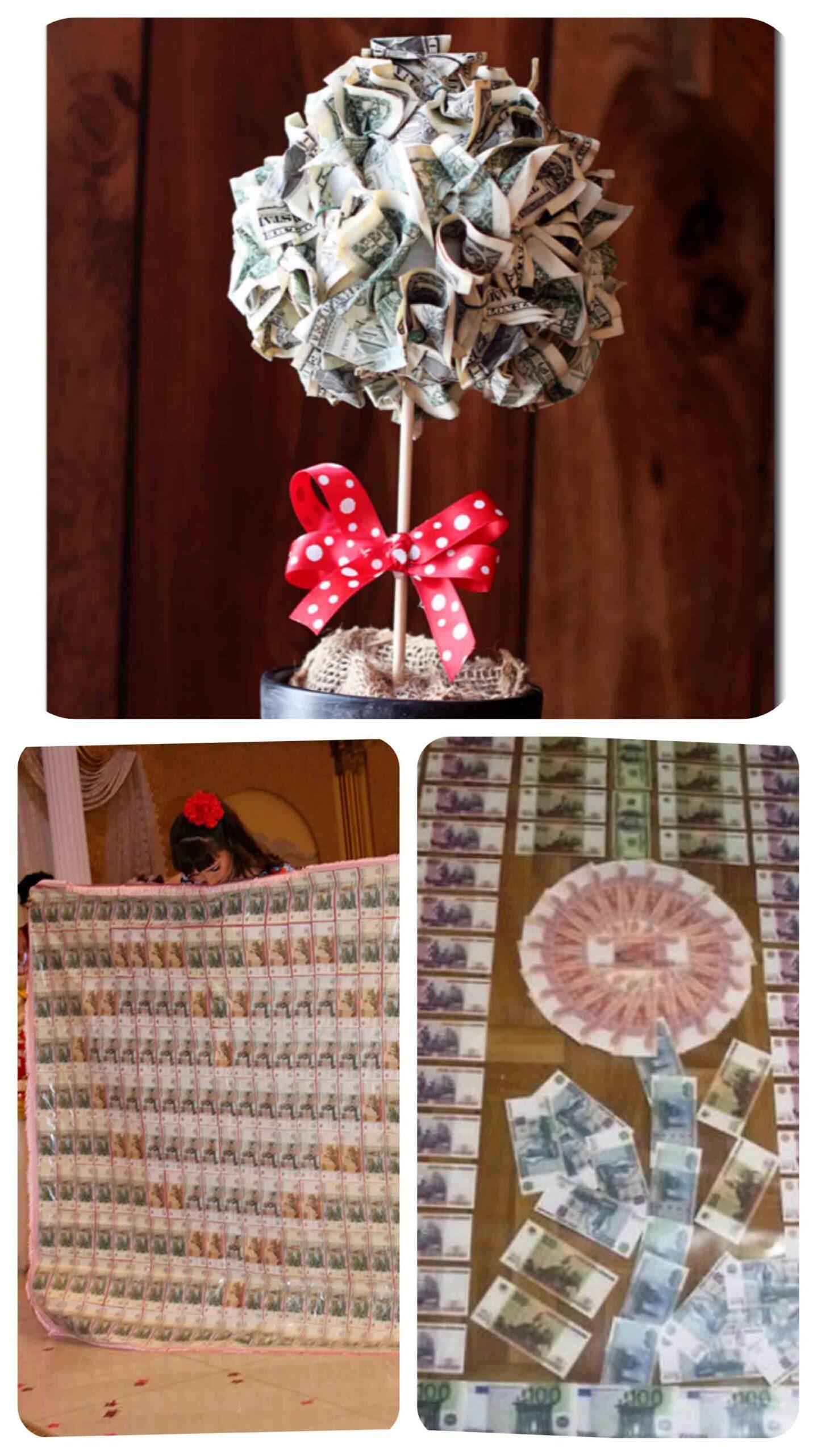 как подарить деньги на свадьбе, как дарить деньги молодоженам, подарок деньгами на свадьбе, как подарить деньги оригинально на свадьбе, идеи как дарить деньги