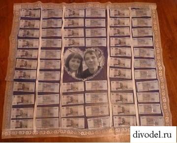Денежное ковер на свадьбу своими руками 266