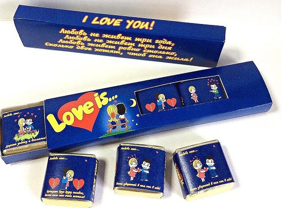 конфеты на 14 февраля своими руками, 14 февраля обертка на конфеты, шокобокс 14 февраля, шаблон шокобокс для любимого, шаблон шокобокс 14 февраля