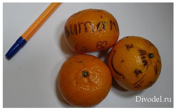что подарить больному, мандаринки со смайликами