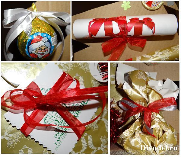 подарки для адвент календаря