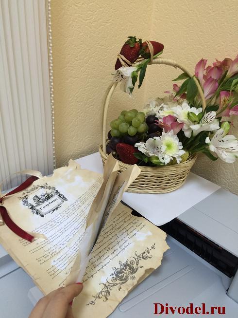 подарок женщине корзина ягоды и цветы