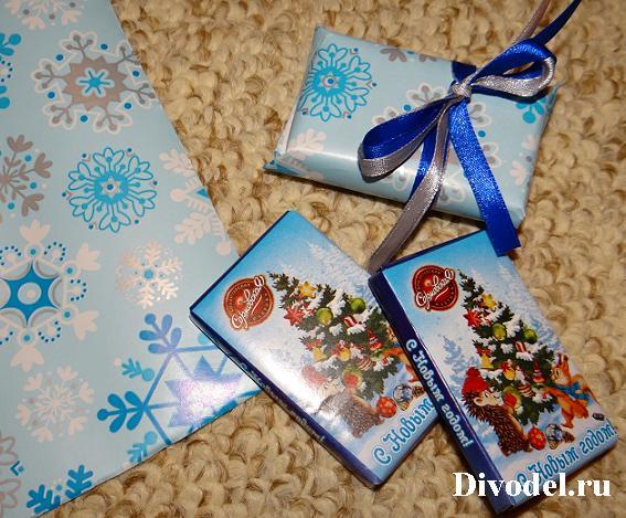 упаковка конфет для календаря