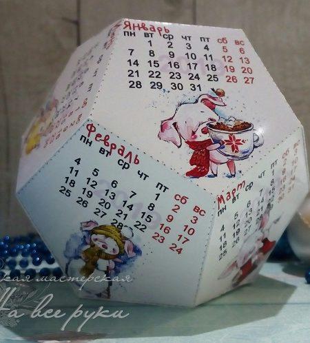 шаблон календаря 2019 рыболову, шаблон календаря 2019 скачать, бесплатно скачать 2019 календарь, шаблон календарь 2019 настенный, календарь - плакат 2019, календарь 2019 с фото скачать, календарь 2019, календарь-тетраэдр шаблон