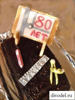 торт своими руками в подарок