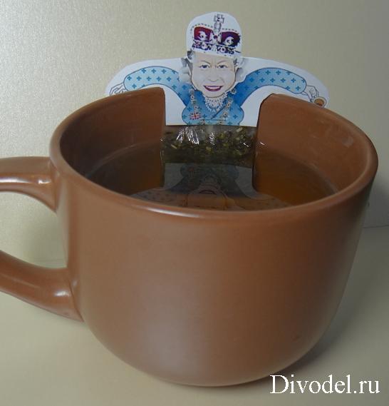 чай с королевой своими