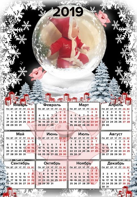 шаблон календаря 2019 с фото