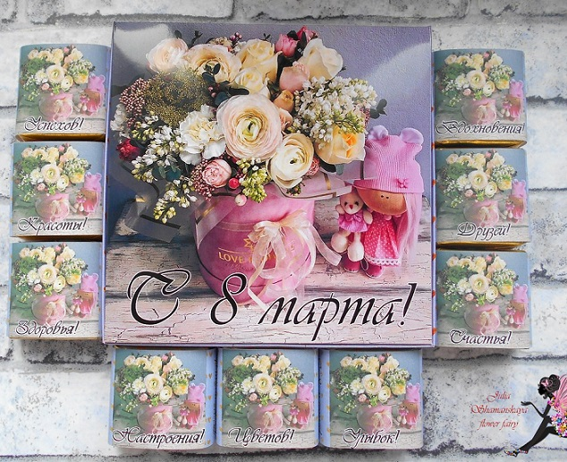 шокобокс 8 марта, шокобокс на 8 марта скачать, шокобокс 8 марта распечатать, шесплатные шаблоны женские шокобокс