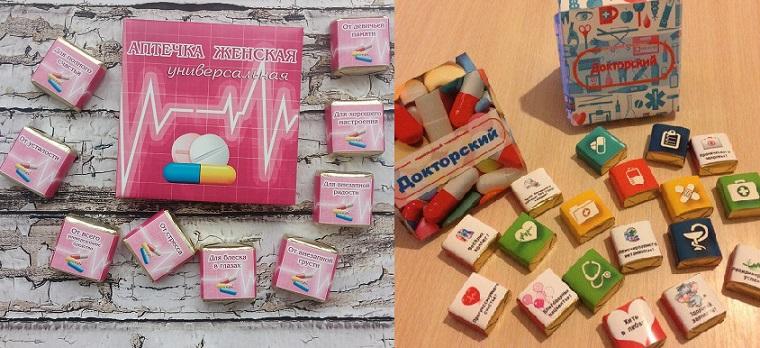 прикольная аптечка, веселая аптечка, прикольная аптечка своими руками, шаблон аптечка, прикольные шаблоны, шаблоны для лекарства, шокобокс аптечка шаблон, шуточная аптечка, шуточная аптечка шаблон, прикольный подарок аптечка