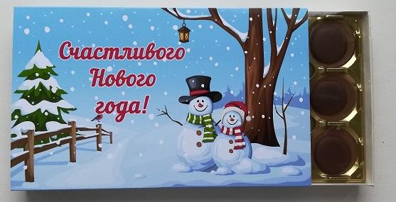 2019 шокобокс, шокобокс , шаблон шокобокса новый год, бесплатные новогодние шаблоны, шокобокс заготовка, шаблон, шокобокс своими руками, шокобокс самостоятельно, шокобокс снеговики
