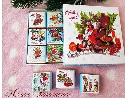 2019 шокобокс, шокобокс открытки, шаблон шокобокса новый год, бесплатные новогодние шаблоны, шокобокс заготовка, шаблон шокобокс своими руками, шокобокс самостоятельно, шаблон шокобокс советские картинки, советские открытки шокобокс