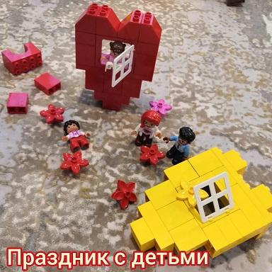 14 февраля дома, 14 февраля романтичный ужин, как провести 14 февраля, 14 февраля с ребенком, романтика в семье,