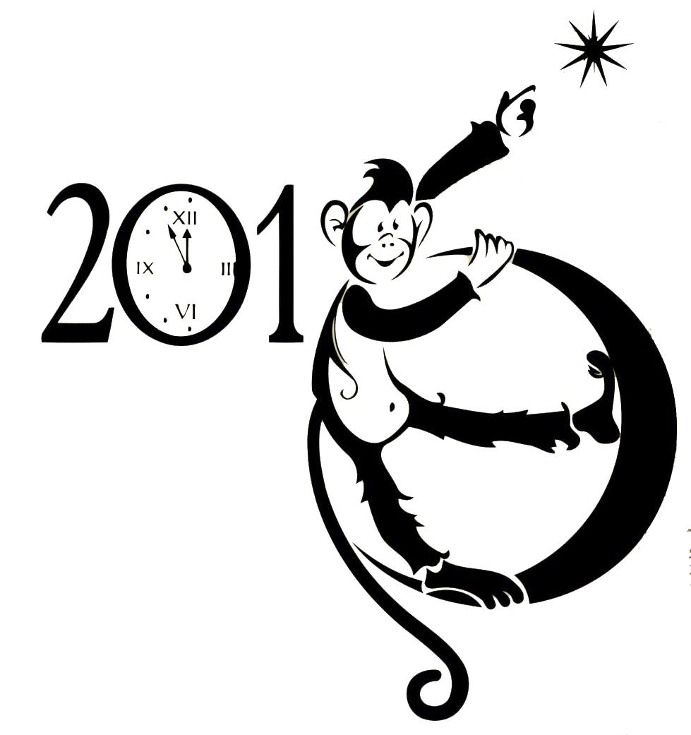 2016, цифры 2016, новгодние цифры 2016, большие цифры 2016