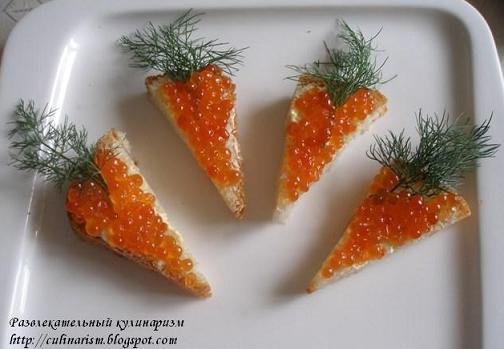 бутерброды в форме морковок на пасху