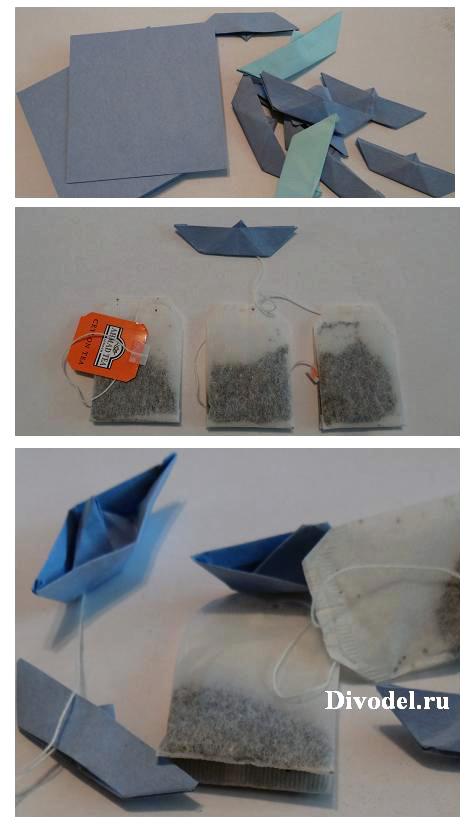 Идея для морской вечеринки