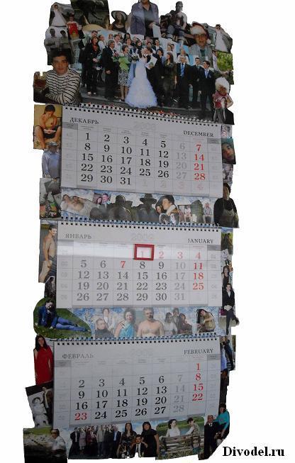 Календарь для бабушки
