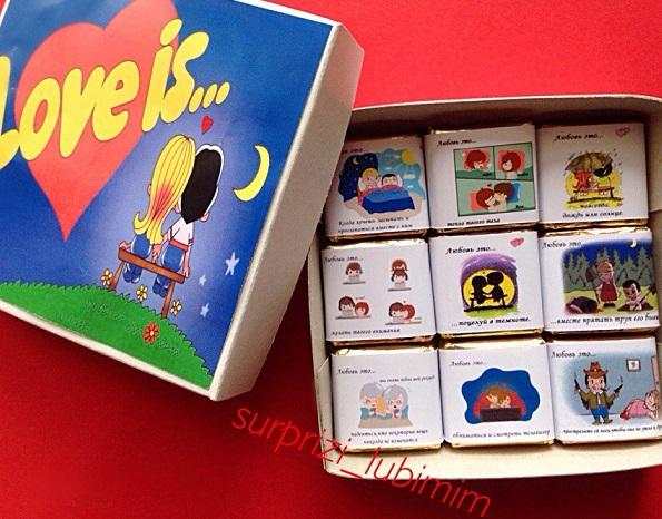 шокобокс на 14 февраля, шаблоны шокобокс, коробочка для конфет 14 февраля, шаблон конфеты love is