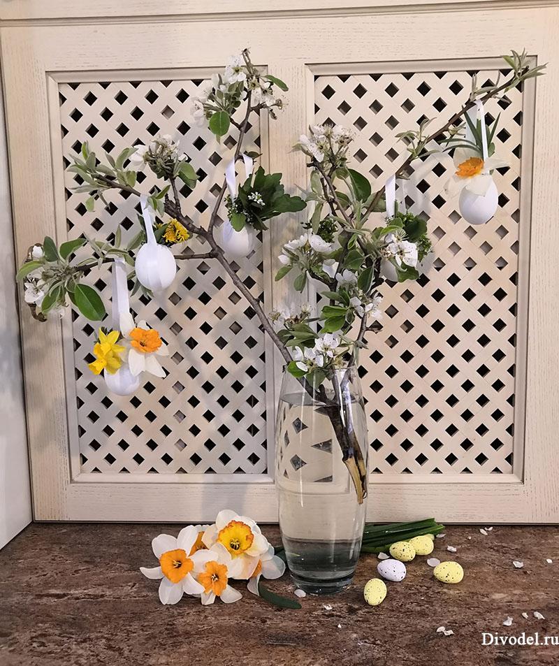 пасхальное дерево, пасхальное дерево своими руками, веточки с яйцами, оформление пасхального стола, украшение пасхального стола, декор пасхального стола, на пасху декор, на пасху своими руками, пасхальный декор,