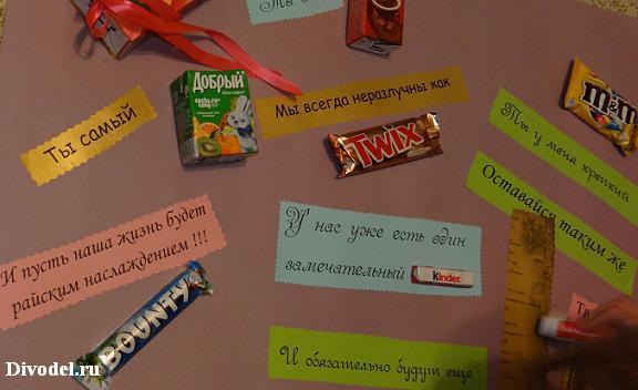 Плакат с шоколадками: размещаем на ватмане