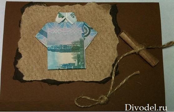 как подарить деньги мужчине: открытка с рубашкой из банкноты